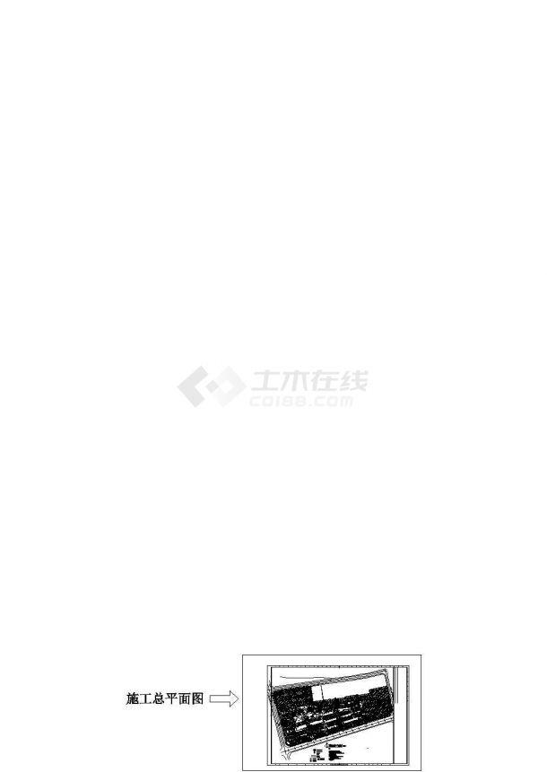 [辽宁]小区中高层住宅楼给排水施工图cad-图一