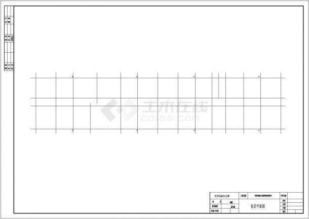 某小区钢筋混凝土框架结构多层底层为车库住宅楼施工方案全套施工图(含开题报告)-图一