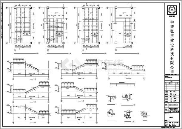 某工业区2层钢框架结构厂房结构设计施工CAD图纸-图一