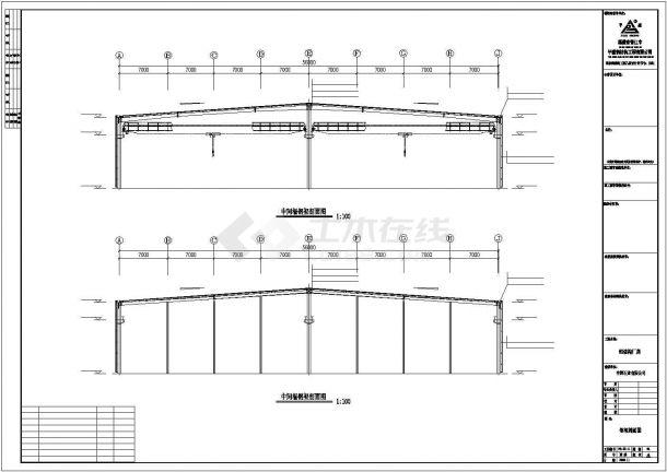 某工业区126mx56m钢结构工程设计施工CAD图纸-图二