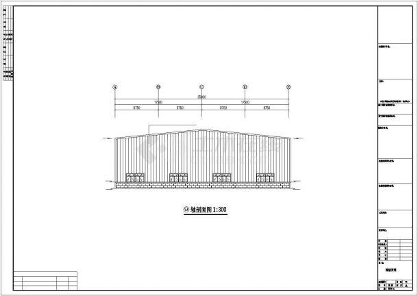 某工业区立丰公司二期钢结构工程设计施工CAD图纸-图一