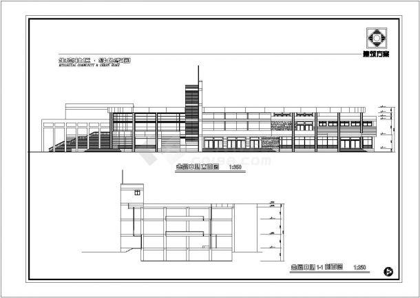 吉林 生态社区家园施工期临建(生活办公)用房设计CAD全套建筑施工图-图一