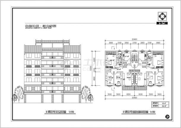 吉林 生态社区家园施工期临建(生活办公)用房设计CAD全套建筑施工图-图二
