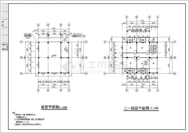 湖南私人住宅楼建筑施工期临建(生活办公)用房设计CAD全套建筑施工图-图一