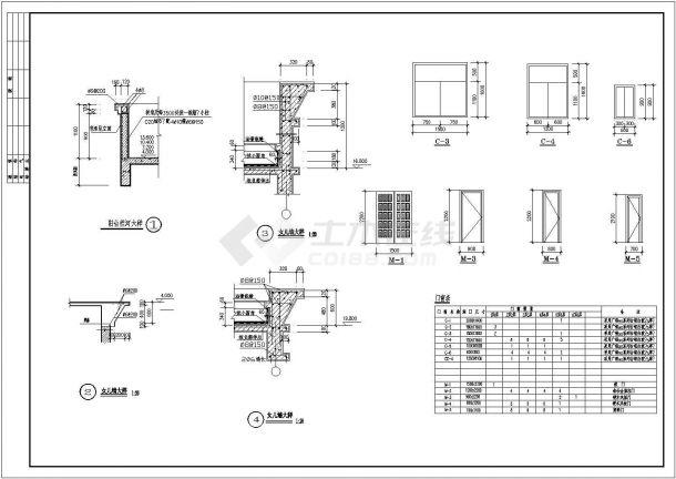 湖南私人住宅楼建筑施工期临建(生活办公)用房设计CAD全套建筑施工图-图二