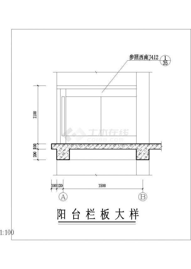 湘潭市建航花园小区7层砖混结构住宅楼建筑+结构设计CAD图纸-图一