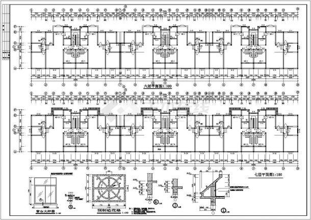 长沙市香雅花园小区6层砖混结构住宅楼建筑设计CAD图纸(含半地下室)-图二