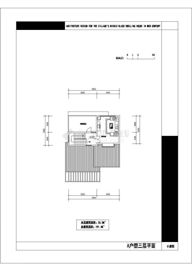 上海市仙霞花园小区三层砖混结构单体别墅建筑设计CAD图纸(3套方案)-图二