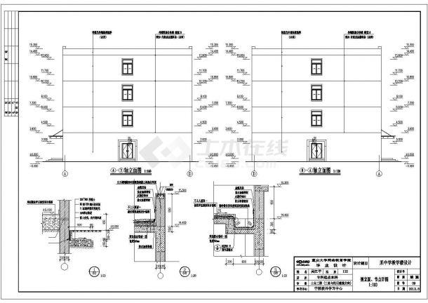 某多层中学教学楼钢结构工程设计施工CAD图纸-图一