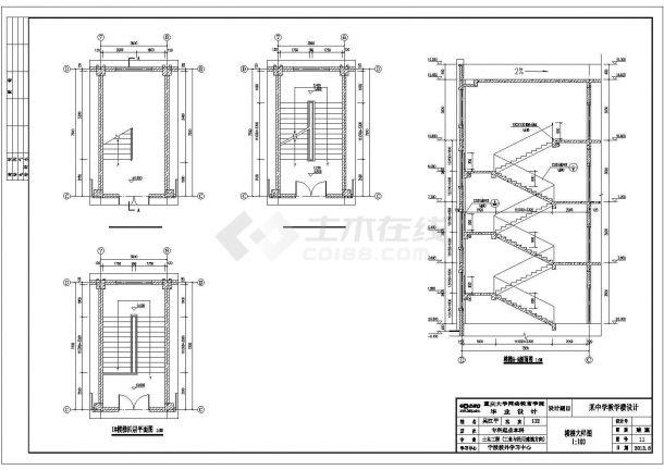 某多层中学教学楼钢结构工程设计施工CAD图纸-图二