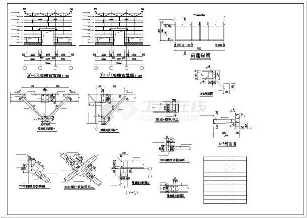 某公司厂房钢结构及基础设计施工CAD图纸-图二