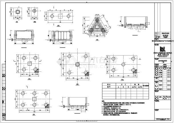 某售楼处钢结构建筑设计施工CAD图纸-图一