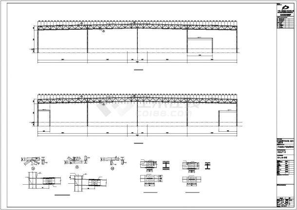 某研发生产厂房钢结构建筑设计施工CAD图纸-图一