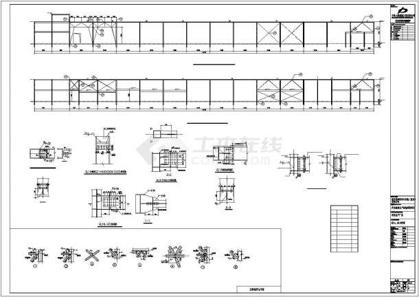 某研发生产厂房钢结构建筑设计施工CAD图纸-图二