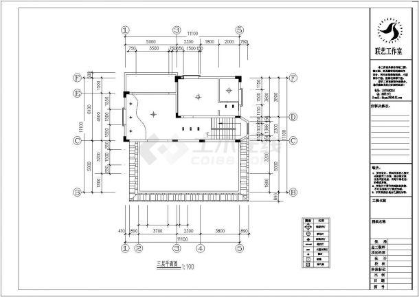 某别墅及屋顶花园景观设计施工CAD图纸-图一