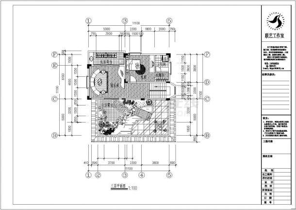 某别墅及屋顶花园景观设计施工CAD图纸-图二