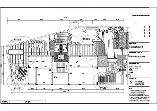某小区住宅建筑屋顶花园景观设计施工CAD图纸-图一