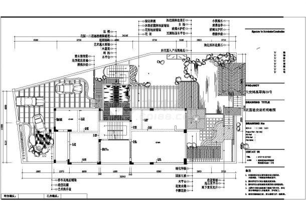 某小区住宅建筑屋顶花园景观设计施工CAD图纸-图二
