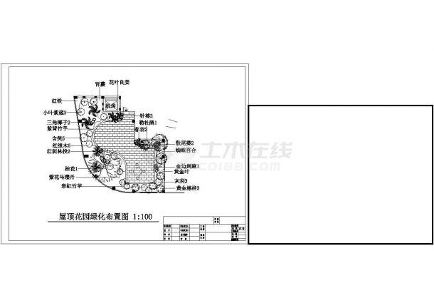 某酒店七楼屋顶小庭院景观设计施工CAD图纸-图一