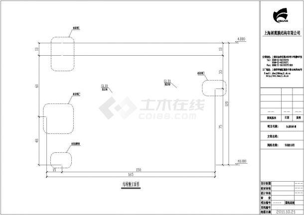 舟山膜结构车棚底商私人住宅楼设计CAD详细建筑施工图-图二