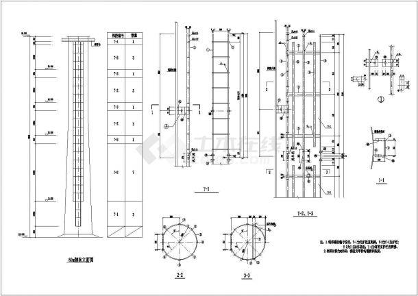 泰州60米高钢烟囱建筑底商私人住宅楼设计CAD详细建筑施工图-图二