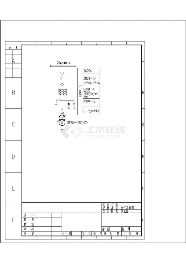变压器室电气安装cad图纸设计-图一