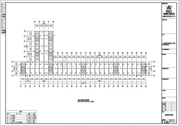 商洛超越集团一期钢结构底商私人住宅楼设计CAD详细建筑施工图-图二