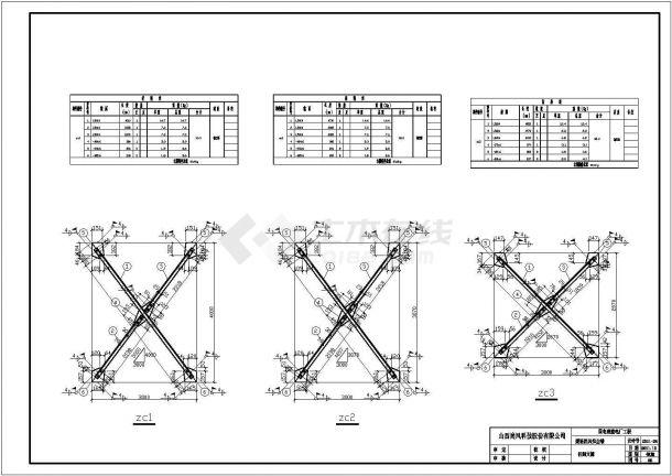 广元防风抑尘墙底商私人住宅楼设计CAD详细建筑施工图-图二