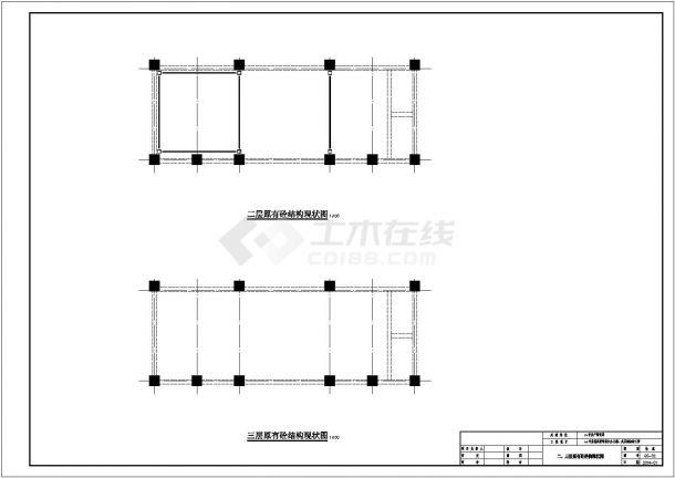 巴中房屋档案馆综合楼办公楼夹层底商私人住宅楼设计CAD详细建筑施工图-图一