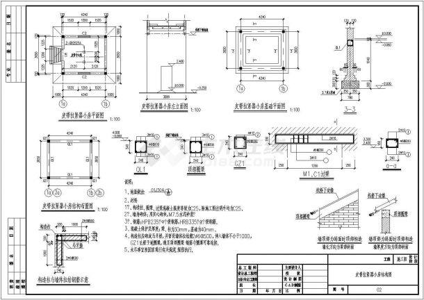 南充钢架及混凝土架底商私人住宅楼设计CAD详细建筑施工图-图一