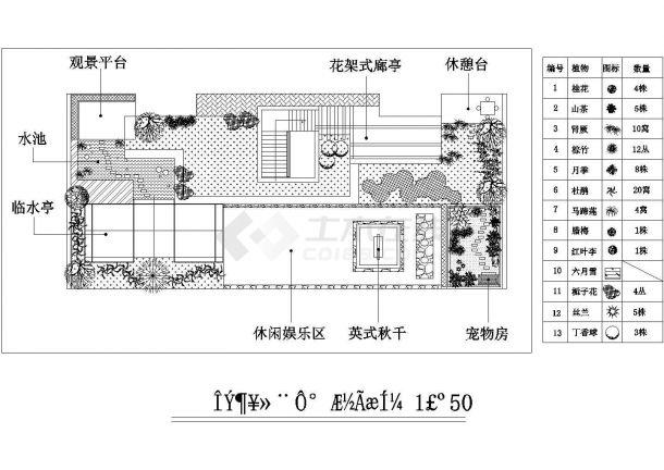 屋顶花园设计_某小庭院屋顶花园绿化规划设计cad图纸-图一