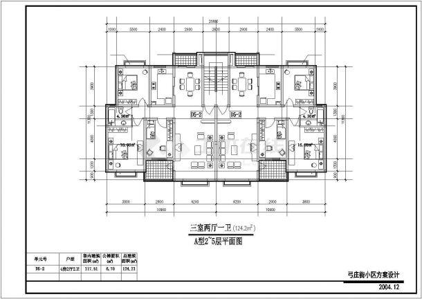 南宁市兴耀花园小区经典热门的平面户型设计CAD图纸(7张)-图二