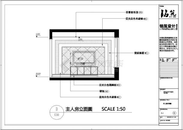 4室2厅2卫住宅全套装修设计施工图-图一