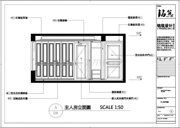 4室2厅2卫住宅全套装修设计施工图-图二