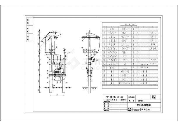 高低变压器cad图纸设计-图一