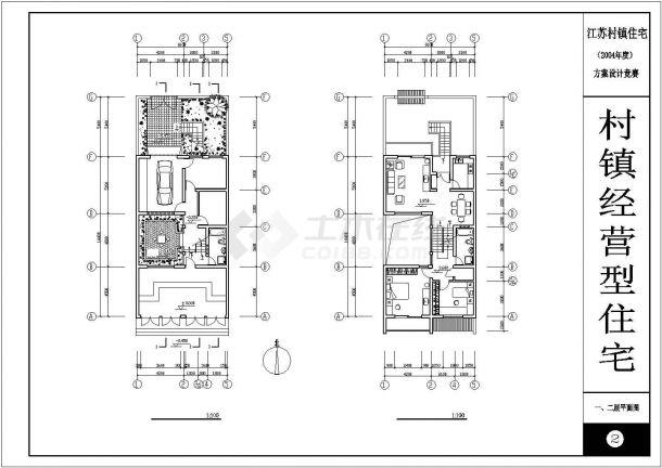 济南市新泉村某3层砖混结构单体乡村别墅建筑设计CAD图纸(2套方案)-图一