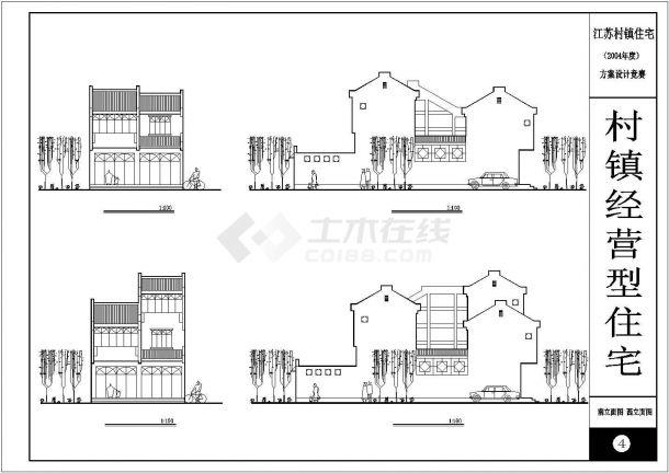 济南市新泉村某3层砖混结构单体乡村别墅建筑设计CAD图纸(2套方案)-图二