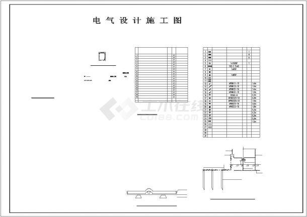 某地多层办公楼电气设计平面cad图纸,共一份资料-图一