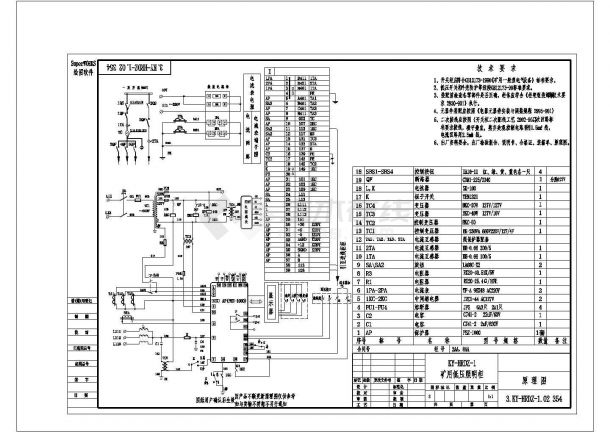 某地多层办公楼电气设计方案施工cad图纸,共一份资料-图一