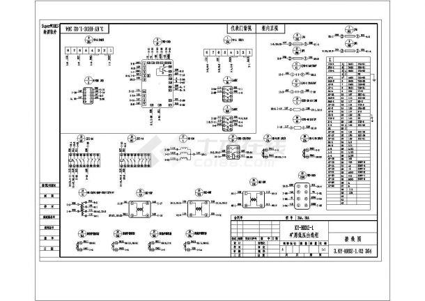 某地多层办公楼电气设计方案施工cad图纸,共一份资料-图二