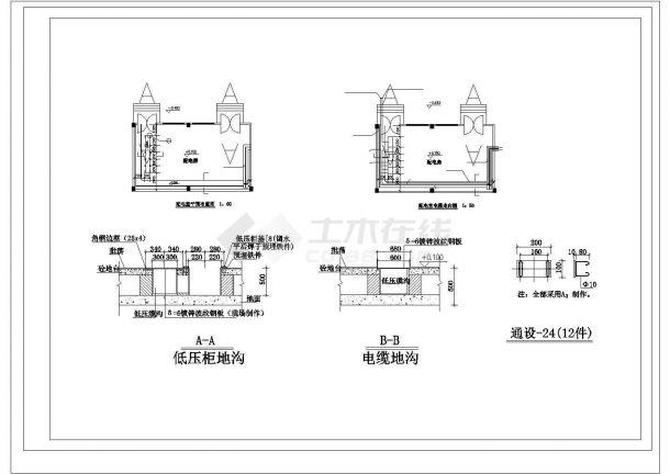 某市办公楼电气设计方案施工平面cad图纸,共一份资料-图二
