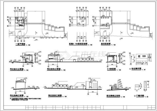 某市多层办公楼电气设计方案施工cad图纸,共一份资料-图一