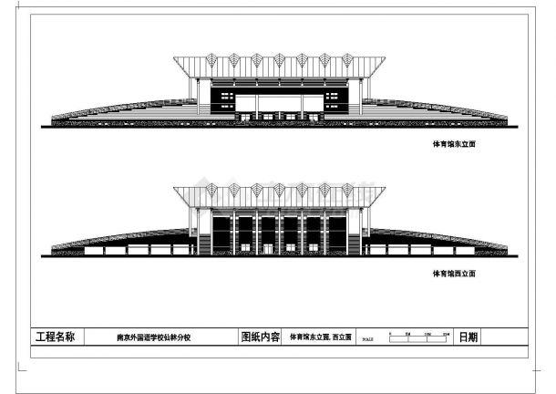 2层某外国语学校体育馆建筑方案设计图cad-图二