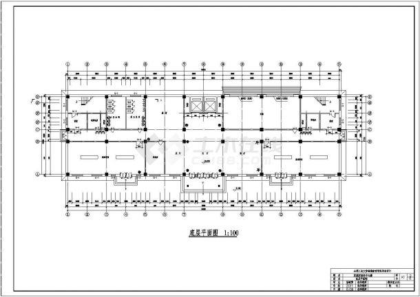 5587.6平米商务中心六层混凝土框架结构毕业设计-图一