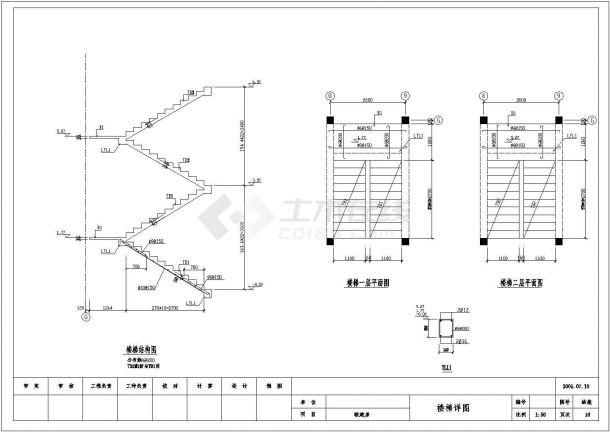 三层联体别墅全套建筑设计方案图-图一