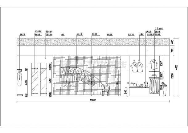 某品牌服装店现代风格室内装饰设计cad施工图-图一