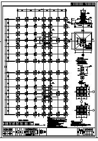 某三层钢结构商贸仓库结构施工cad图_仓库施工-图一