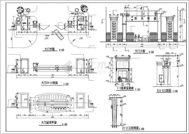 南京市美玲嘉园小区8层框架结构住宅楼全套平面设计CAD图纸-图二