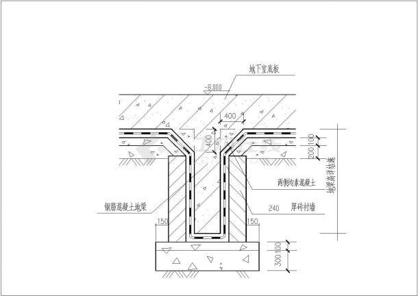 地下防水及其他大样cad非常标准图纸-图一