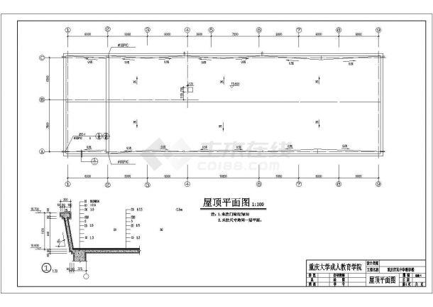 庆阳市某高级中学2840平4层框架结构综合教学楼建筑结构设计CAD图纸-图一